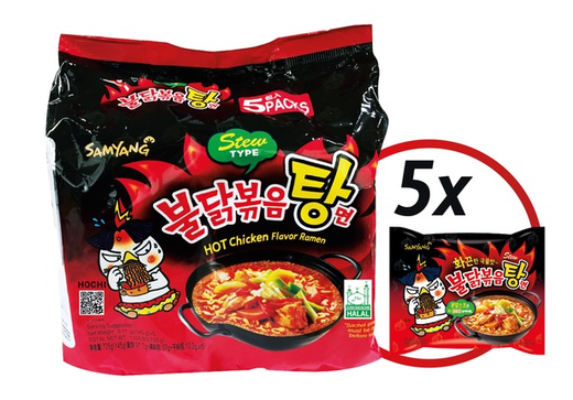 Hot chicken flavor ramen - Stew type 5x145g SAMYANG