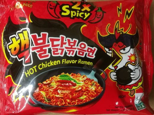 Hot chicken flavor ramen - Double Spicy 140g SAMYANG