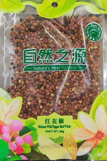 Sichuan pippuri 50g NATURE'S BEST HARVEST